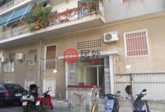 希腊的房产,编号37267647