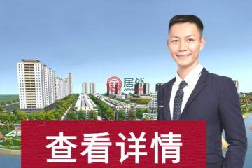 居外网在售越南1卧1卫的房产总占地3600000平方米USD 40,000