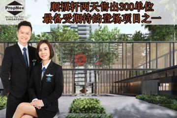 中星加坡房产房价_新加坡房产房价_居外网在售新加坡2卧1卫新开发的房产总占地36986平方米SGD 989,000