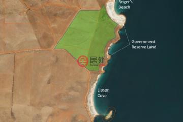居外网在售澳大利亚利普森AUD 1,500,000总占地1242000平方米的土地