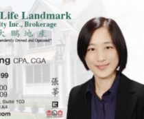 Homelife Landmark Realty Inc., Brokerage