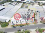 澳大利亚昆士兰Meadowbrook的商业地产,26-32 Nealdon Drive, 41-43 Nestor Drive,编号54733042