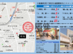 日本JapanTokyo的房产,東京都台東区清川2-34-7,编号53185186