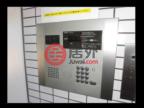 日本JapanTokyo的房产,東京都新宿区上落合2丁目22−12,编号52541176