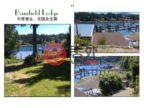 加拿大不列颠哥伦比亚省Bamfield的房产,Cottages & Charters  P.O.Box 23 Bamfield ,编号50280090