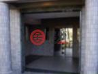 日本TokyoShinjuku的房产,東京都新宿上落合1-7-19,编号51457836