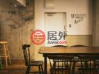 日本北海道札幌市的房产,Hiragishi 1-jo,编号44640402