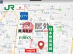 日本大阪府Osaka的房产,Nanba,编号52700922
