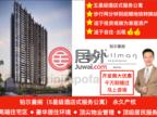 新加坡中星加坡新加坡的房产,编号54007319