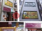 日本大阪府Osaka的商业地产,大阪市東野田3-1-3,编号53213295