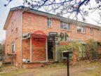 澳大利亚澳大利亚首都领地Downer的房产,55 Antill Street,编号49914164