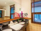 泰国普吉府塔朗的房产,编号44753965