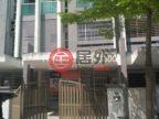 马来西亚霹雳州金寶的房产,Jalan Putra Belian 13A Kampar Putra,编号58443110
