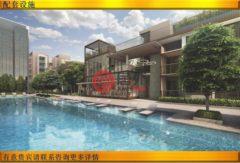 新加坡中星加坡新加坡的房产,2 Fourth Avenue,编号45305340