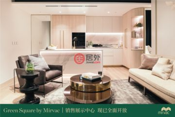 居外网在售澳大利亚悉尼的新建房产AUD 770,000起