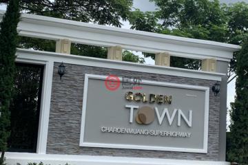 居外网在售泰国3卧2卫新房的房产总占地1平方米THB 2,920,000