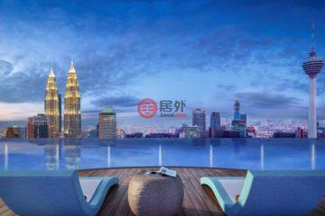 居外网在售马来西亚吉隆坡1卧1卫的房产总占地51平方米MYR 1,020,000