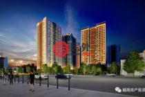 居外网在售越南Hà Nội2卧1卫的房产总占地3728平方米USD 67,600