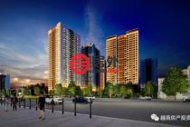 居外网在售越南Hà Nội3卧2卫的房产总占地3728平方米USD 113,390