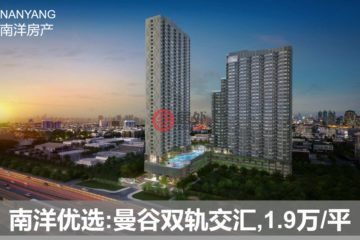 居外网在售泰国1卧1卫新房的房产总占地24平方米THB 2,400,000