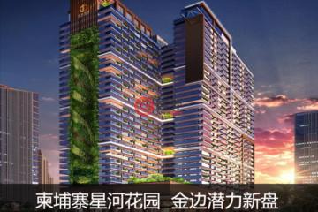 居外网在售柬埔寨1卧1卫新开发的房产总占地46平方米USD 60,000