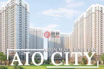 越南房产房价_Hồ Chí Minh city房产房价_Ho Chi Minh City房产房价_居外网在售越南Ho Chi Minh City1卧1卫新开发的房产总占地24267平方米USD 85,000