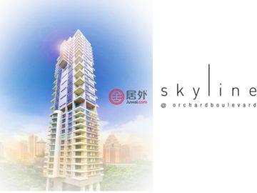 居外网在售新加坡3卧3卫新开发的房产总占地3327平方米SGD 12,100,000