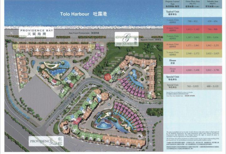 中国香港新界新界的房产,8 Fo Chun,编号48302132