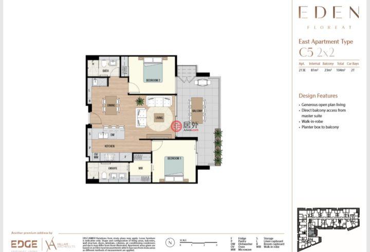 澳大利亚西澳大利亚州珀斯的公寓,Unit 213E/1 Finishline Vw,编号53313785