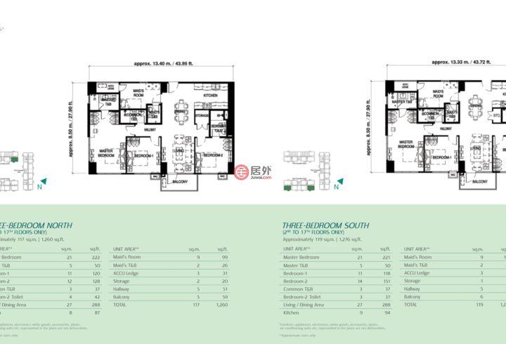 菲律宾Metro ManilaTaguig的房产,East Union Drive,编号53625305