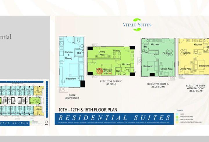 菲律宾Central Visayas曼達維市的房产,F. Cabahug St,编号53995905