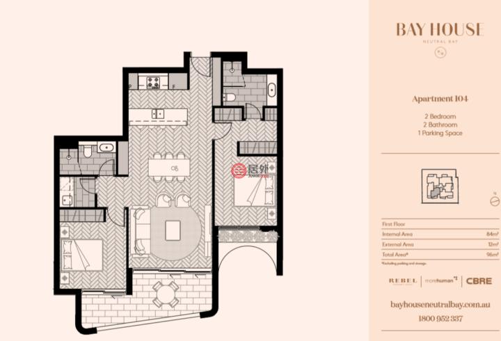 澳大利亚新南威尔士州悉尼的房产,16 THRUPP STREET, NEUTRAL BAY,编号52590999