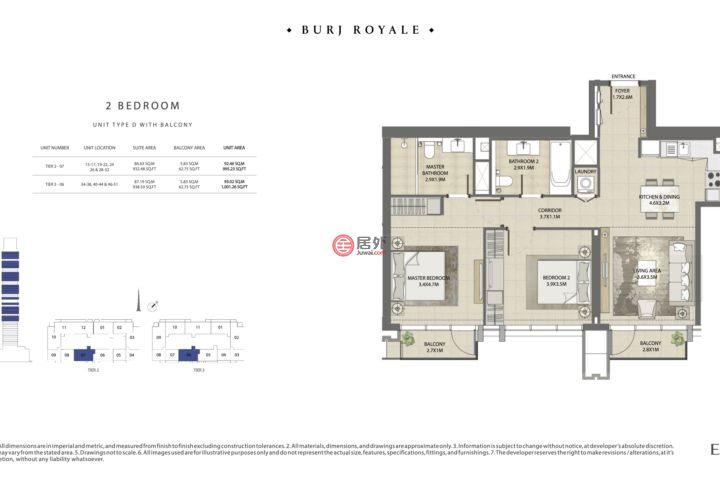阿联酋迪拜迪拜的房产,迪拜市中心,编号56163821