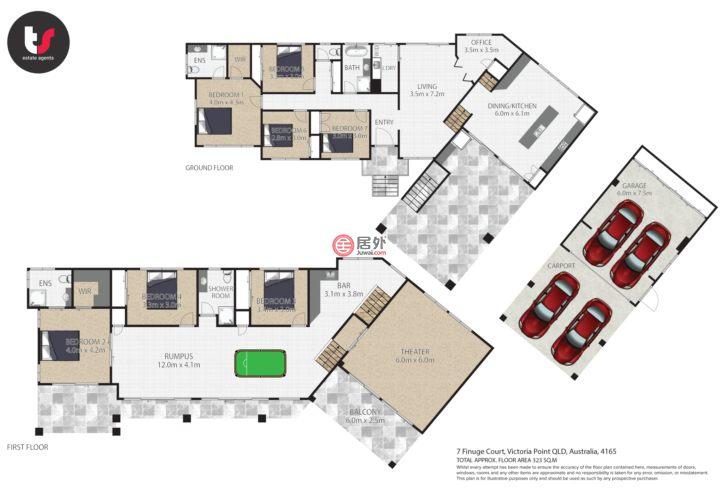 澳大利亚昆士兰布里斯班的房产,7 Finuge Ct,编号53904912