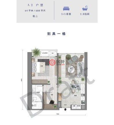 马来西亚Kuala Lumpur吉隆坡的房产,TRX,编号51803101
