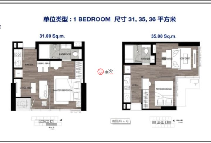 泰国曼谷的房产,MRT Ratchada地铁站,编号46373026