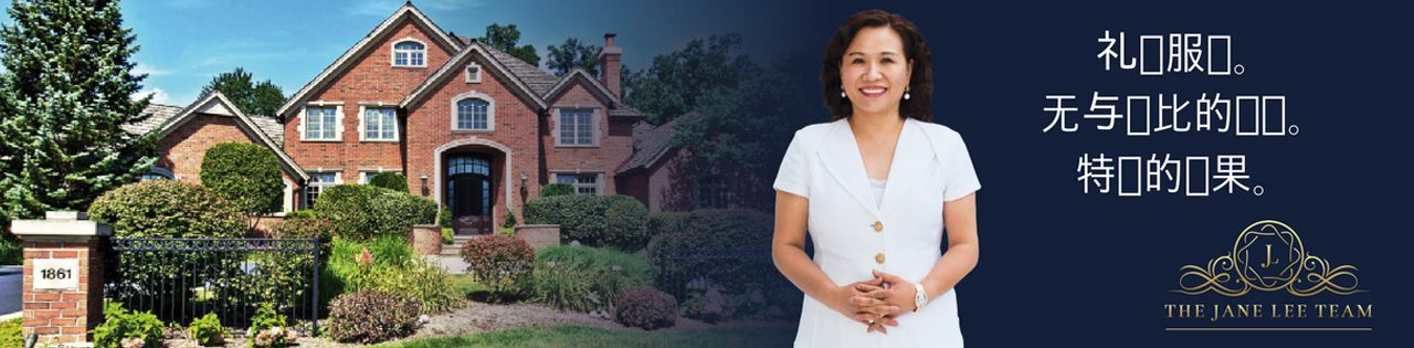 RE/MAX Top Performers: The Jane Lee Team