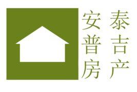 phuket-buy-house
